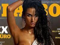 Sila Sahin Playboy